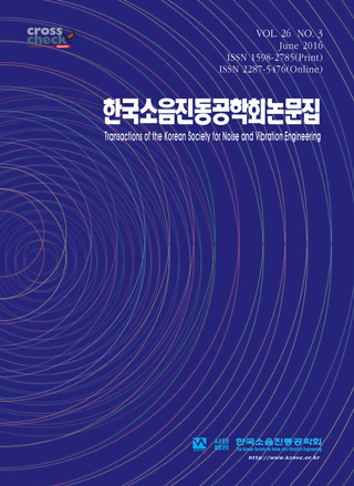 Transactions of the Korean Society for Noise and Vibration Engineering