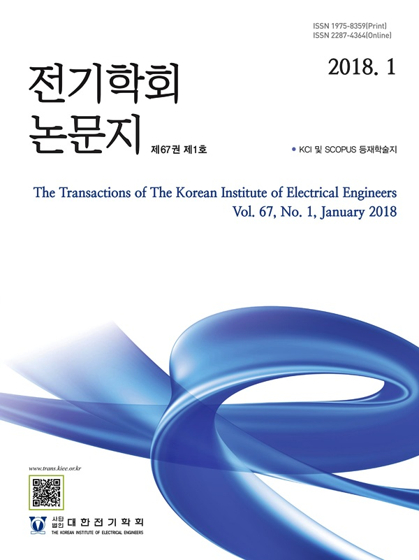 The Transactions of the Korean Institute of Electrical Engineers
